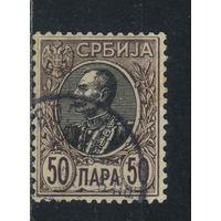 Сербия Кор 1905 Петр I Стандарт 12х11,5 #91х