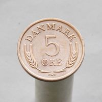 Дания 5 оре 1963