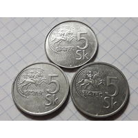 Словакия 5 крон 1993, 1994, 1995 - три монеты одним лотом