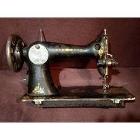 Швейная машинка рабочая СССР