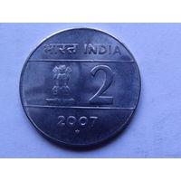 Индия 2 рупии 2007г.  распродажа