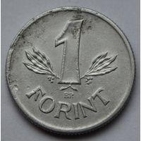 Венгрия 1 форинт, 1981 г.