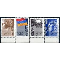 Армения 1992 UPU. ВПС. Стандарт. Аэропорт, 4 м.**