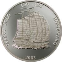 """Монголия 500 тугриков 2003г. """"Корабль Марко Поло"""". Монета в капсуле, сертификат. СЕРЕБРО 25гр."""