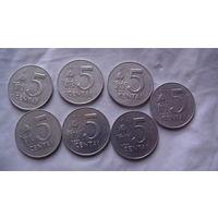 Литва, 5 Centu 1991г. распродажа