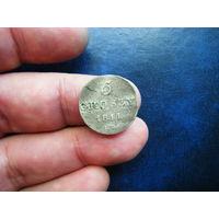 5 грошей 1811г. IВ