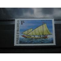 Транспорт, корабли, флот, парусники Мальдивы марка