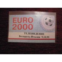 Беджик ,ЕВРО 2000,футбол