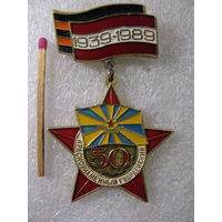 Знак. 50 лет Краснознамённый Гвардейский. 1939-1989