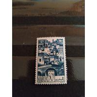 1947 французская колония Марокко архитектура чистая MNH**(2-8)