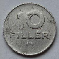 Венгрия 10 филлеров, 1971 г.