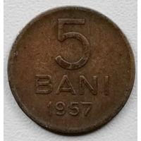 Румыния 5 бани 1957