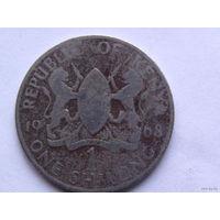 Кения 1 шилинг 1968г.  распродажа