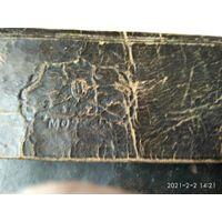 Старинный бумажник из натуральной кожи.