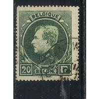 Бельгия Кор 1929 Альберт I Большой формат Стандарт #263I