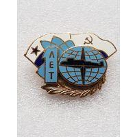 10 лет атомная подводная лодка ВМФ СССР*