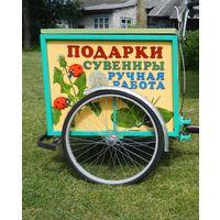 Велоприцеп-трансформер  для уличной торговли сувенирами и подарками.