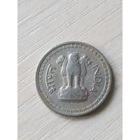 Индия 25 пайс 1973г.