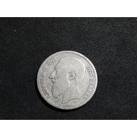 Бельгия 2 франка, 1867