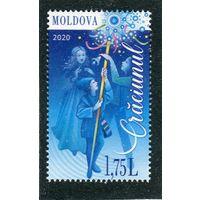 Молдавия 2020. Рождество