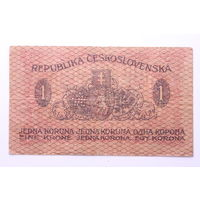 Чехословакия, 1 крона 1919 год.