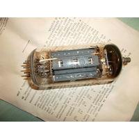 Лампа 6п-45с