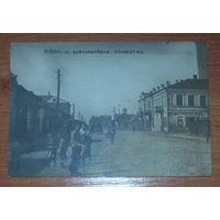 Старая фото-открытка г  Пинск ул Бернардинская до 1917 года