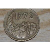 Алжир 20 сантимов 1972(Аграрная революция)