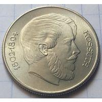Венгрия 5 форинтов, 1967        ( 1-5-4 )