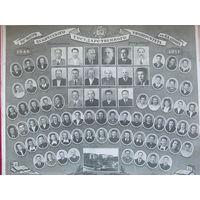 26-ой выпуск БГУ им. В.И.Ленина.  Биологический факультет (1946-1951).