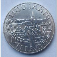 Австрия 100 шиллингов 1978 1100 лет городу Филлах