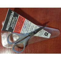 Ножницы бытовые изогнутые маленькие