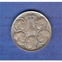 30 драхм 1963 г. (100 лет династии)