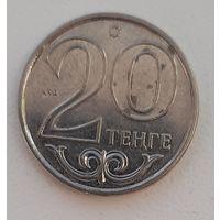 Казахстан 20 тенге 2014_UC#4_В блеске