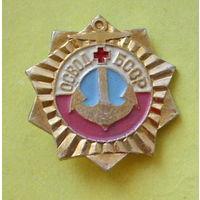 ОСВОД БССР. 390.