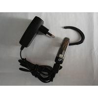 Зарядное устройство для блютуз-гарнитуры