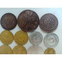 Сборный лот из 11 монет, от империи до советов, 1 копейка 1841, 1915 и 1937 г., 2 копейки 1899, 1931, 1934, 1938, 1954 г., 10 и 20 копеек 1923 и др.