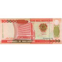 Мозамбик, 100 000 метикал, 1993 г., UNC