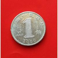 22-27 Китай, 1 джао 2000 г.