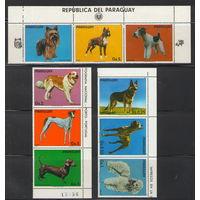 Парагвай Собаки 1984 год чистая полная серия из 7-ми марок и купонов
