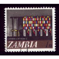 1 марка 1968 год Замбия 39