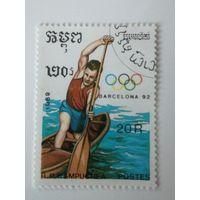 Камбоджа 1989. Кампучия. Олимпийские игры. Спорт.