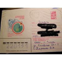 ХМК СССР 1982 Почта 25 лет космической эры космос