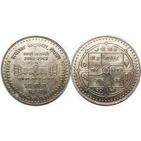 Непал 50 рупий 2006 50 лет Верховному суду UNC