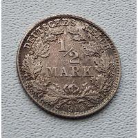 """Германия 1/2 марки, 1915 """"D"""" - Мюнхен 7-10-28"""