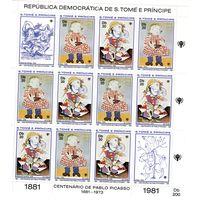 Сан-Томе и Принсипи. 100 летие со дня Рождения Пабло Пикассо. 1981.