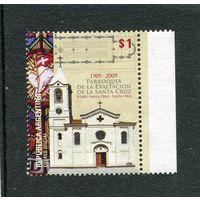 Аргентина. 100 лет католической церкви