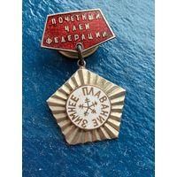 Знак Почётный член федерации (плавание)