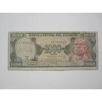 1000 Сукре 1986 (Эквадор)