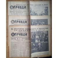 "Газета ""Правда"". 1961 г. 3 номера. Цена за 1"